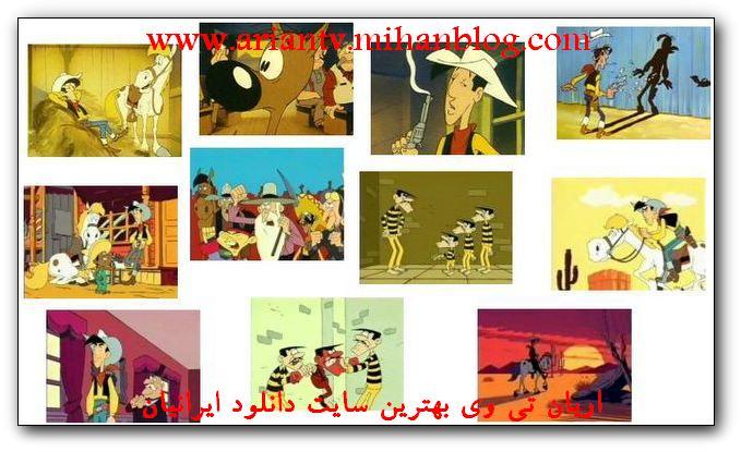 دانلود کامل سریال کارتونی لوک و فروشگاه اینترنتی فینال